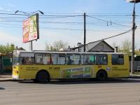 Самара. ЗиУ-682Г00 №3198