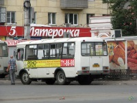 Липецк. ПАЗ-32054 ае067