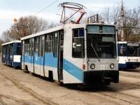 Краснодар. 71-608К (КТМ-8) №227, 71-608К (КТМ-8) №235, 71-608К (КТМ-8) №230