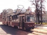 Санкт-Петербург. ЛВС-86К №5070