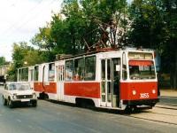 Санкт-Петербург. ЛВС-86К №3055