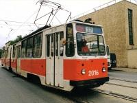 Санкт-Петербург. ЛВС-86К №2016
