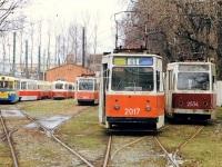 Санкт-Петербург. ЛМ-57 №5148, ЛВС-86К №2017, ЛМ-68М №2605, ЛМ-68М №2534