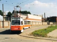 Санкт-Петербург. ЛВС-86К №2098