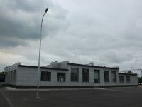 Кириши. Старое здание вокзала будет переоборудовано в здание для подразделения Д Кириши