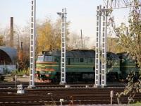 Москва. 2М62У-0044
