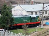 Москва. ЧМЭ3-1149