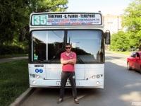 Ростов-на-Дону. МАЗ-103.465 с137ох