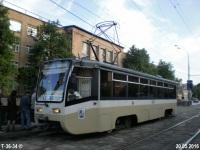Москва. 71-619К (КТМ-19К) №5340