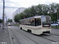 Москва. 71-619КТ (КТМ-19КТ) №5457
