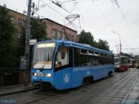 Москва. 71-619К (КТМ-19К) №5362
