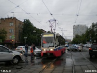 Москва. 71-619КТ (КТМ-19КТ) №5401