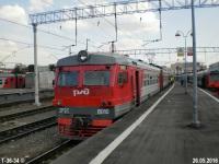 Москва. ЭР2Т-8010