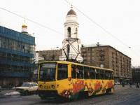 Москва. 71-608КМ (КТМ-8М) №1204