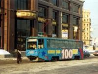 Москва. 71-608КМ (КТМ-8М) №1220