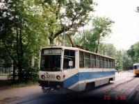 Москва. 71-608КМ (КТМ-8М) №3200