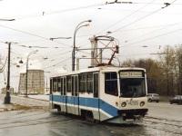 Москва. 71-608КМ (КТМ-8М) №4205