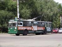 Орёл. ЗиУ-682Г-016 (ЗиУ-682Г0М) №043