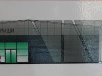 Кириши. Предполагаемый внешний вид будущей автостанции Кириши