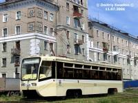 Казань. 71-619КТ (КТМ-19КТ) №2001