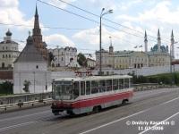 Казань. 71-402 №2201