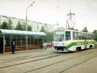 Казань. 71-608КМ (КТМ-8М) №1030