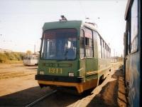 71-134К (ЛМ-99К) №1311