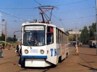 Казань. 71-608КМ (КТМ-8М) №2066