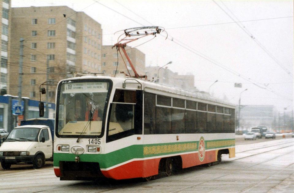 Казань. 71-619К (КТМ-19К) №1405