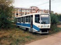 71-608КМ (КТМ-8М) №2050