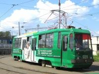 Казань. 71-134К (ЛМ-99К) №1320
