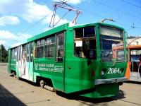 Казань. 71-608КМ (КТМ-8М) №2064