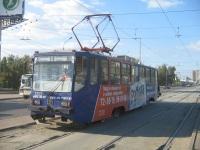 Казань. 71-402 №3202
