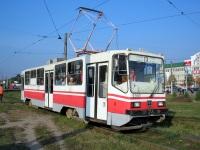 Казань. 71-402 №3207
