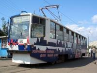 Казань. 71-608КМ (КТМ-8М) №3360