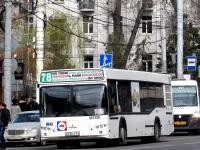 Ростов-на-Дону. МАЗ-103.485 а510ук