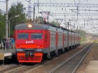 Санкт-Петербург. ЭТ2М-123