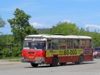 Амурск. ЛиАЗ-677М ам054