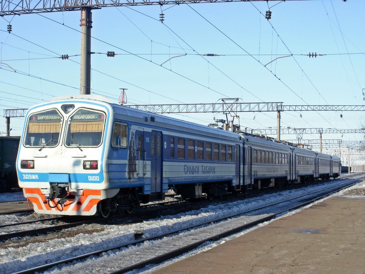 Хабаровск. ЭД9МК-0100