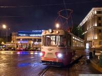 Санкт-Петербург. ТС-76 №5000