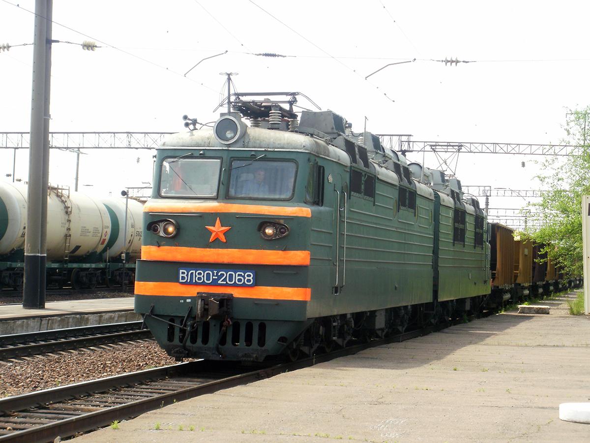 Хабаровск. ВЛ80т-2068