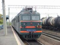 Хабаровск. ВЛ80с-2104