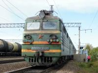 Хабаровск. ВЛ80с-849