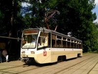 71-619КТ (КТМ-19КТ) №5280