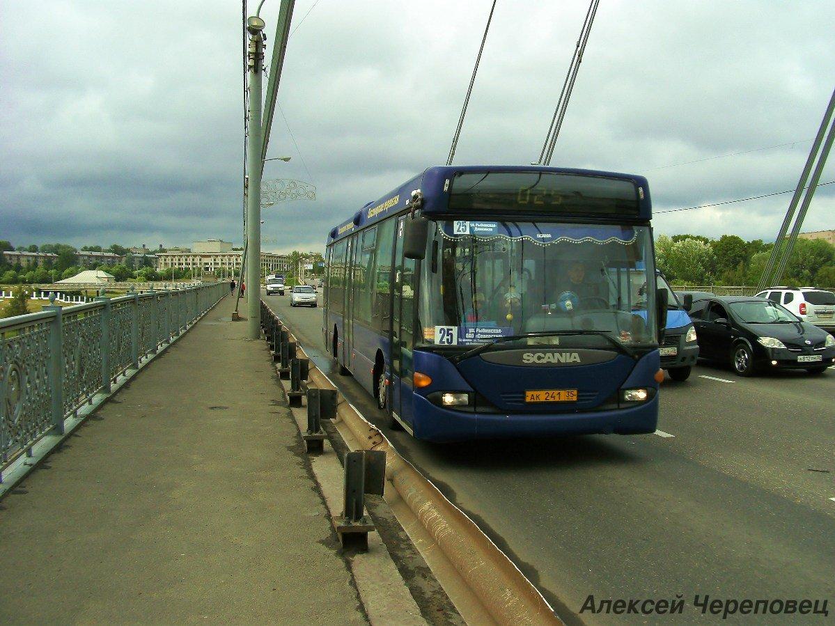 Череповец. Scania OmniLink CL94UB ак241