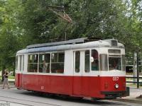 Евпатория. Gotha T57 №007