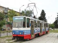 Евпатория. Tatra KT4SU №038