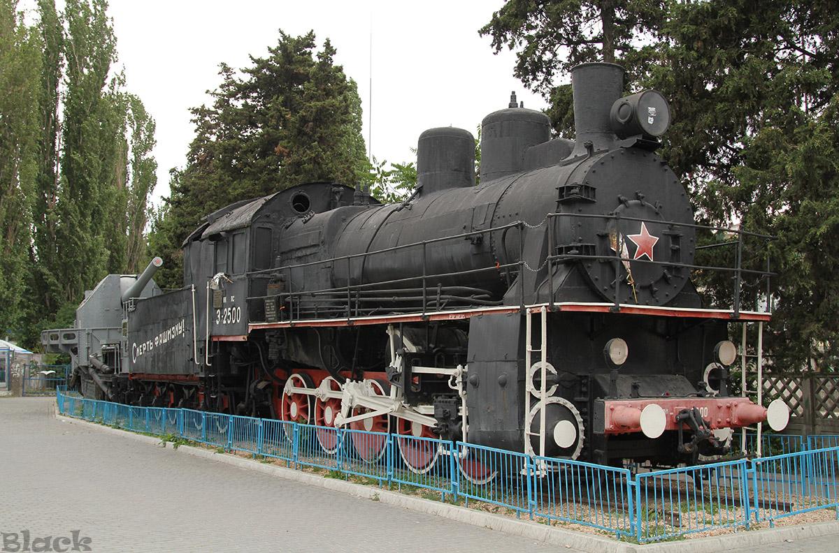 Севастополь. Эл-2500