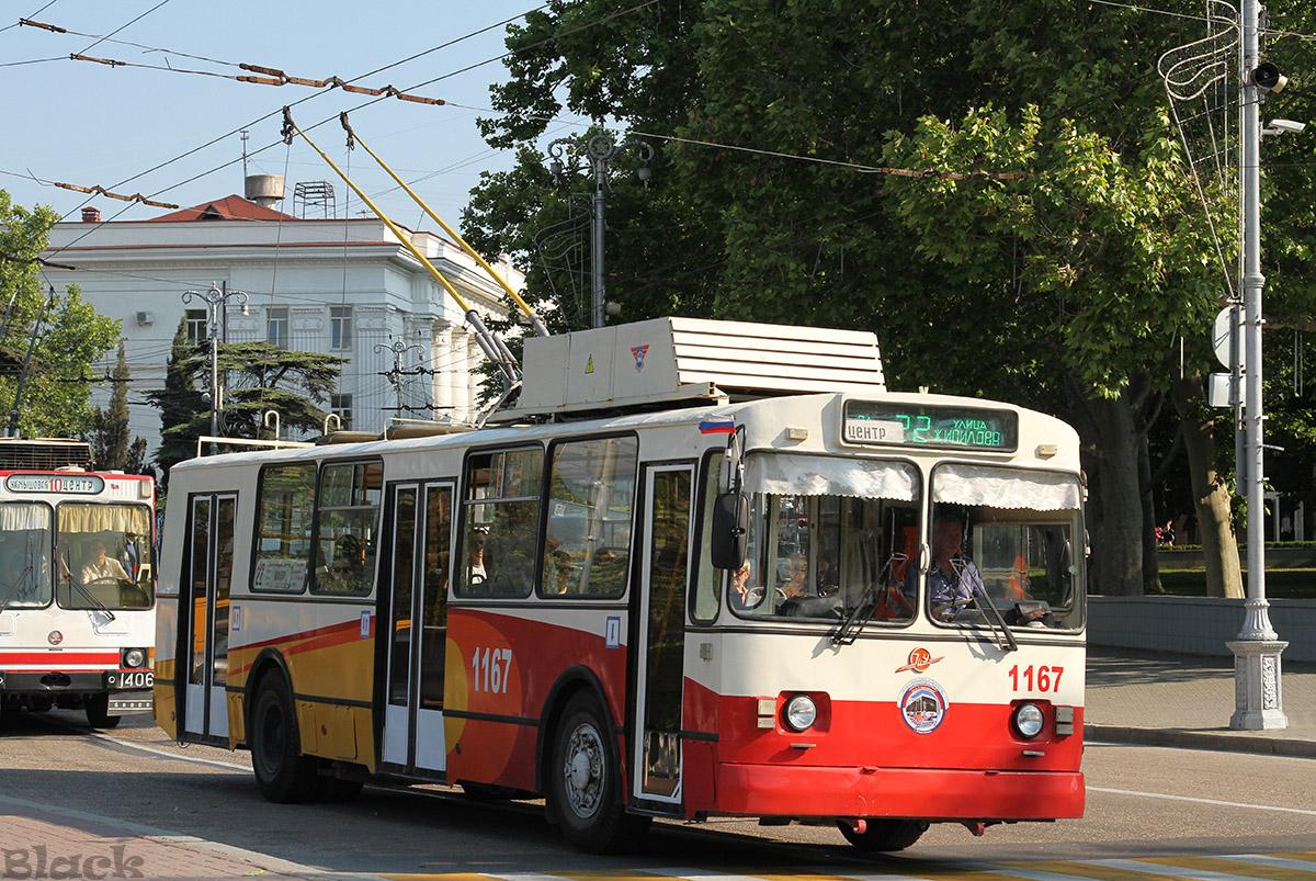 Севастополь. ЗиУ-682В-012 (ЗиУ-682В0А) №1167