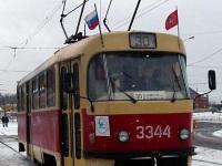 Москва. Tatra T3 (МТТМ) №3344